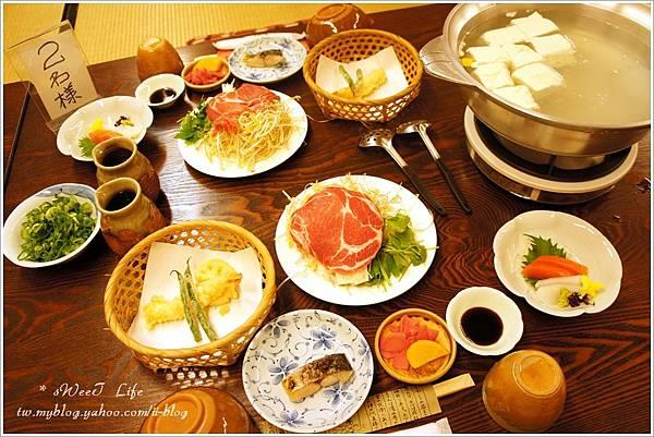 湯豆腐-かがり火 (17).jpg
