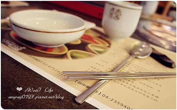 台中-三元花園餐廳 (2).JPG