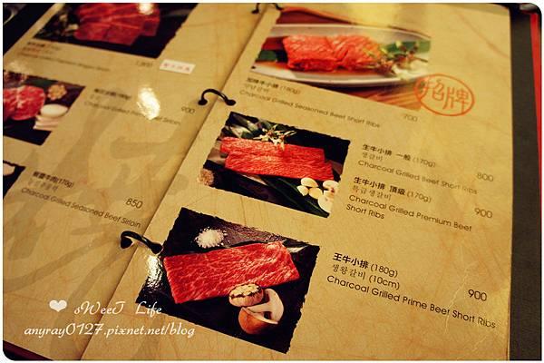 台中-三元花園餐廳 (4).JPG