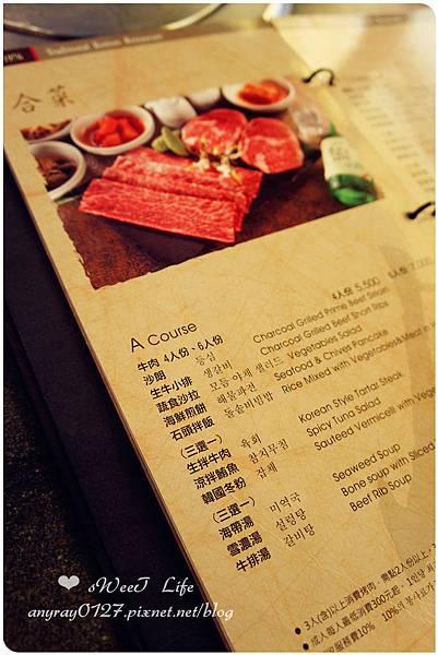 台中-三元花園餐廳 (6).JPG