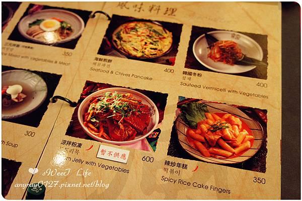 台中-三元花園餐廳 (5).JPG