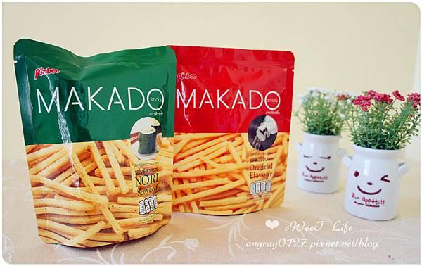 MAKADO薯條餅乾 (2).JPG