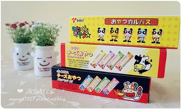 日本來的一口小零食.jpg