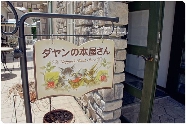 河口湖尋富士山 (14).JPG