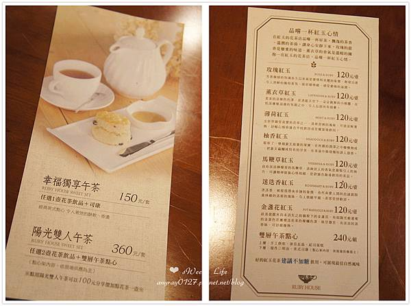南投-紅玉的花茶店 (7).JPG
