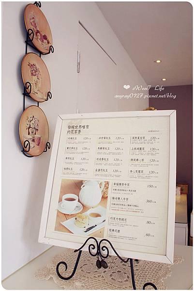 南投-紅玉的花茶店 (25).JPG