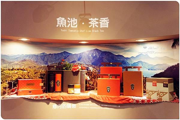 南投-廖鄉長紅茶故事館 (2).JPG