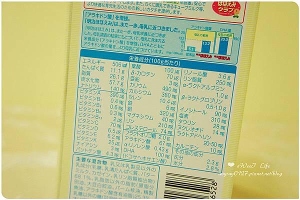 日本明治☆攜帶型奶粉塊 (4).JPG