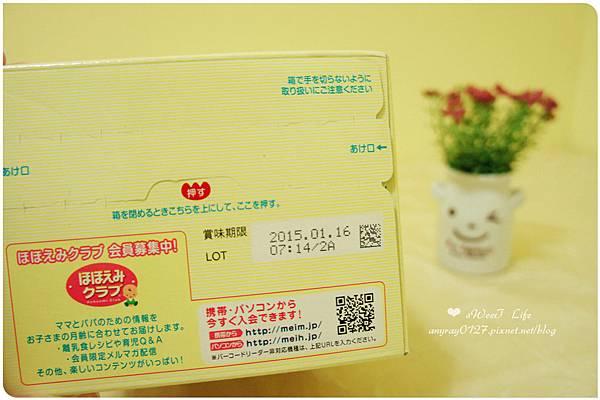 日本明治☆攜帶型奶粉塊 (6).JPG