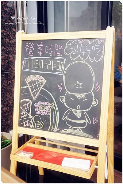 高雄-鬆餅先生(楠梓店) (28).JPG