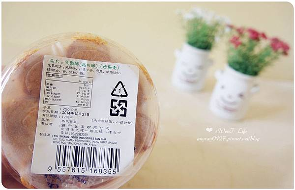 饌宇乳酪酥 (2).JPG