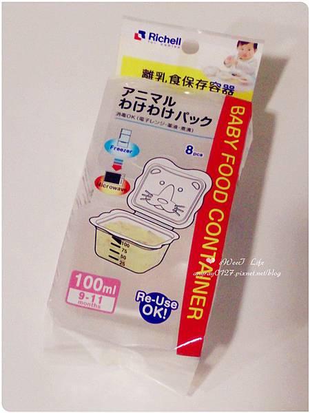 副食品紀錄4-6M (4).jpg
