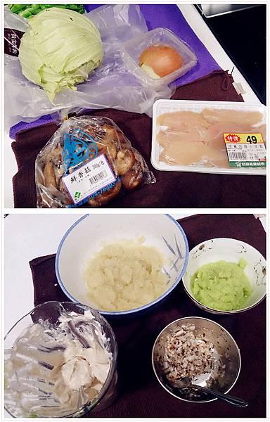 副食品紀錄4-6M (6).jpg