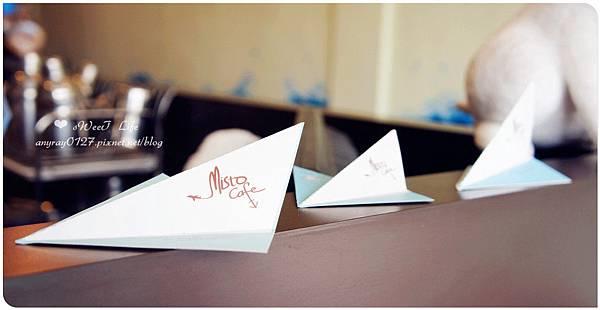 台中-海賊王餐廳 Místo Caf'e (3).JPG