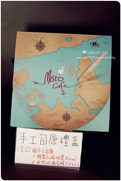 台中-海賊王餐廳 Místo Caf'e (13).JPG
