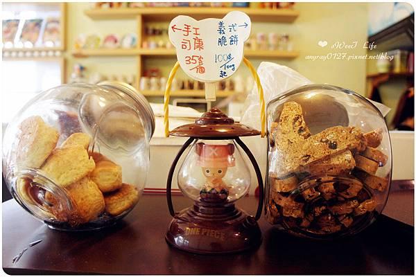 台中-海賊王餐廳 Místo Caf'e (12).JPG