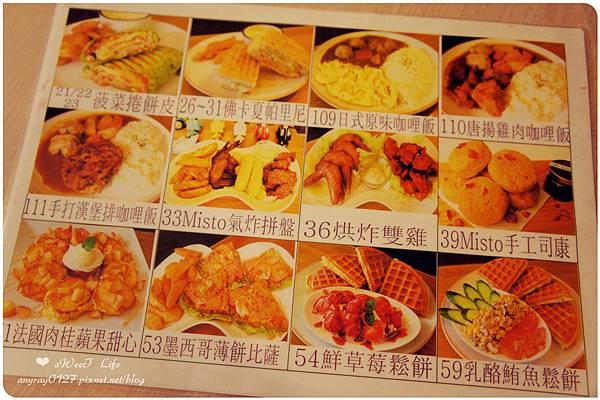台中-海賊王餐廳 Místo Caf'e (27).JPG