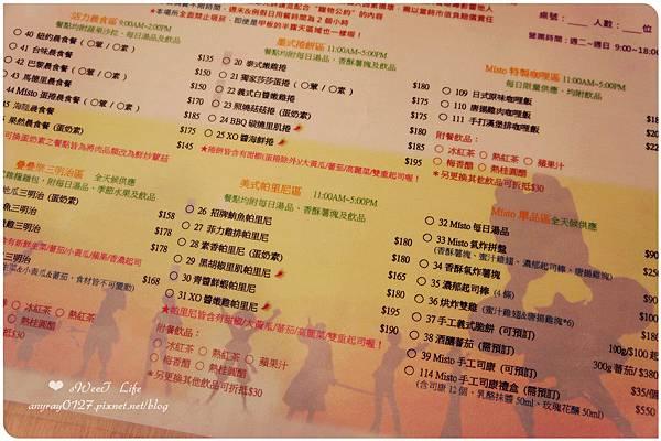 台中-海賊王餐廳 Místo Caf'e (28).JPG