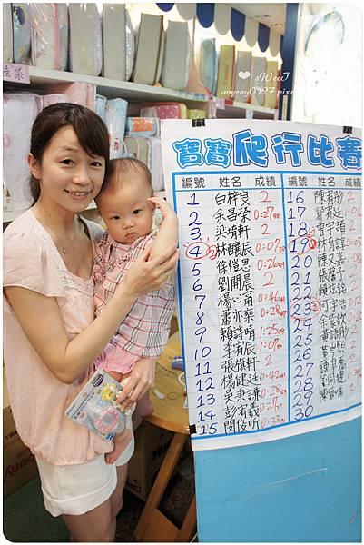寶寶爬行比賽初體驗 (22).JPG
