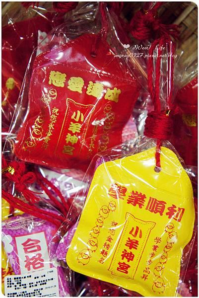 宜蘭-菓風糖菓工房 (2).JPG