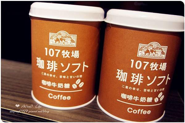 宜蘭-菓風糖菓工房 (6).JPG
