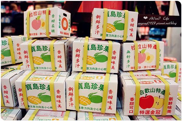 宜蘭-菓風糖菓工房 (9).JPG