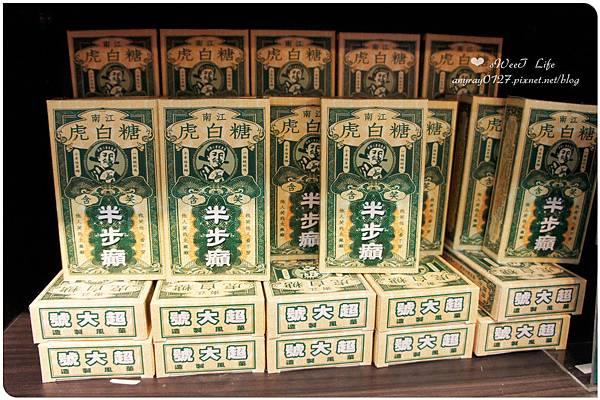 宜蘭-菓風糖菓工房 (32).JPG