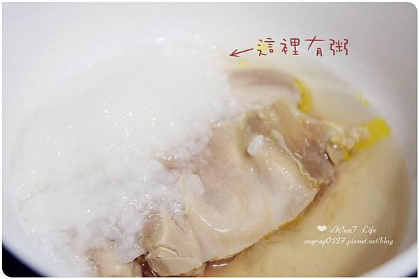 副食品紀錄7-9M (19).JPG