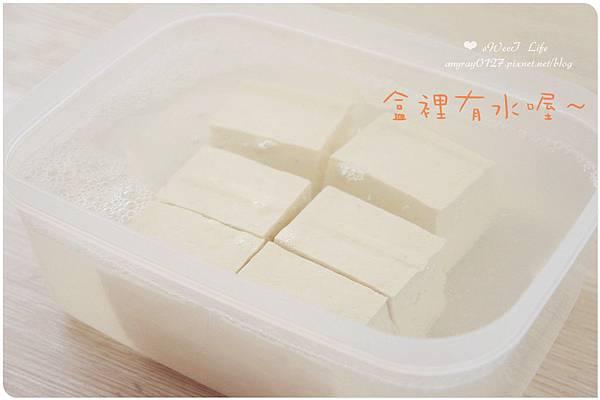 副食品紀錄7-9M (26).JPG