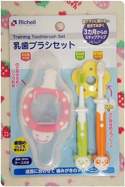 利其爾乳牙牙刷3件組