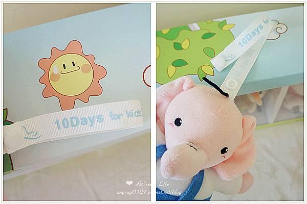 體驗-10 Days for kids 安撫玩偶套組  (19).JPG