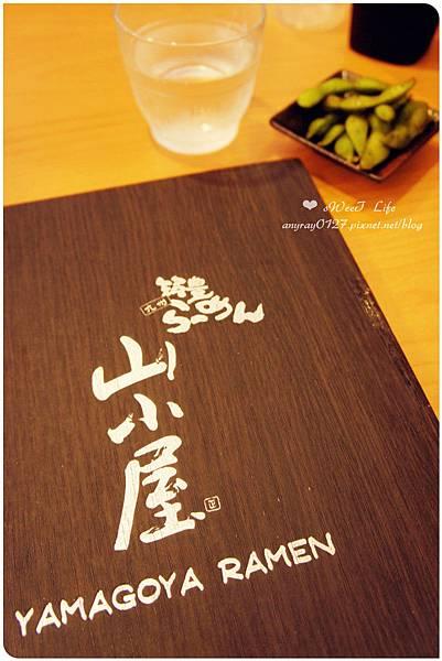 台中-山小屋拉麵 (3).JPG