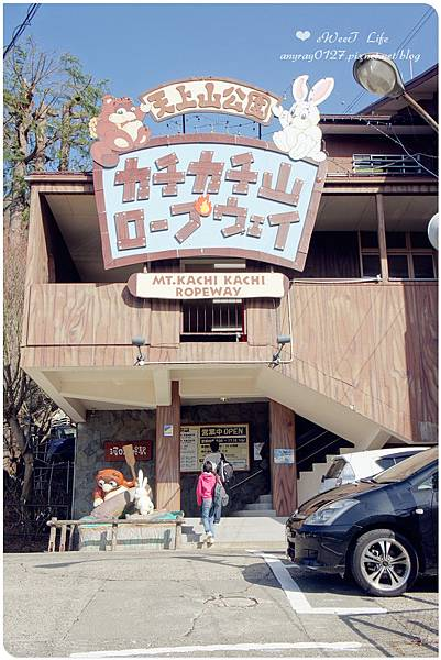 搭天上山纜車遠眺富士山 (30).JPG