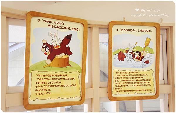 搭天上山纜車遠眺富士山 (33).JPG