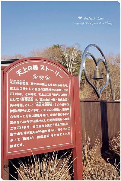 搭天上山纜車遠眺富士山 (23).JPG