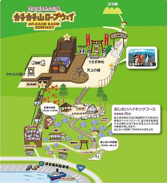 天上山公園 園內導覽