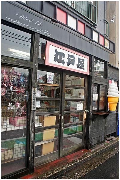 川越。菓子屋橫丁 (5).JPG