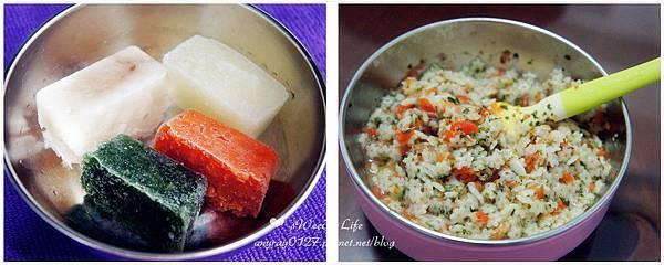 青江菜+紅蘿蔔+鱈魚+洋蔥 (1).JPG