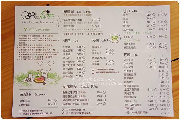 台中-QBee森林 (親子餐廳) (2).JPG