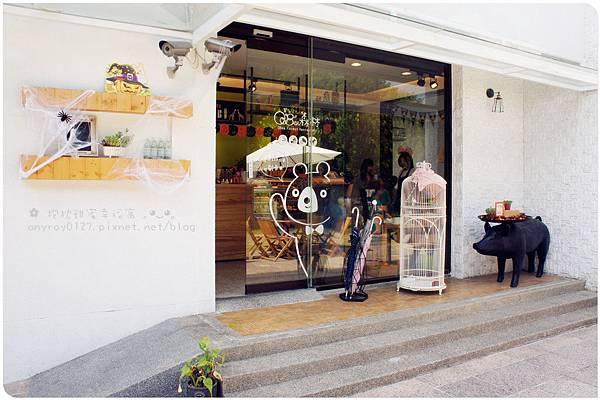 台中-QBee森林 (親子餐廳) (7).JPG