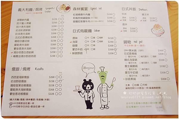 台中-QBee森林 (親子餐廳) (20).JPG