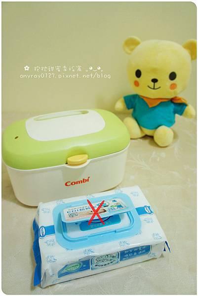 體驗-combi濕紙巾加溫器 (16).JPG