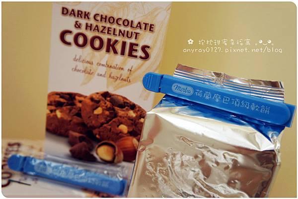 試吃-摩巴巧克力餅 (9).JPG