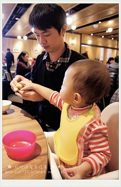 台北-KiKi餐廳6