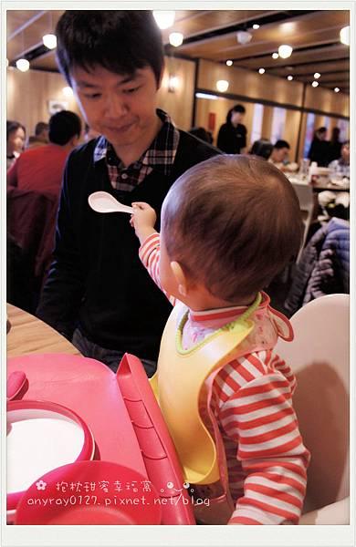 台北-KiKi餐廳13