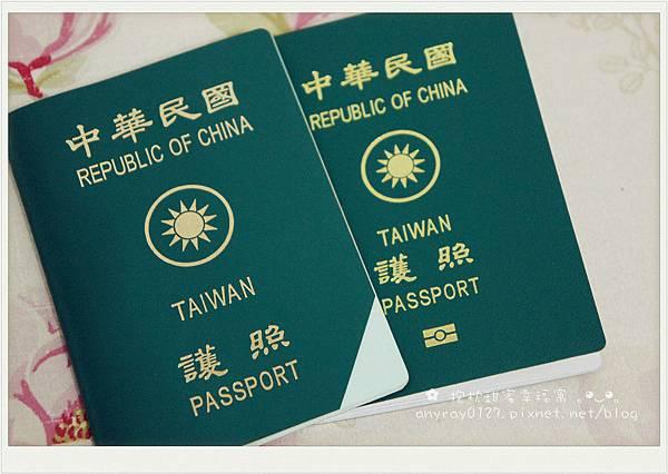 辦護照自己來 (5).JPG