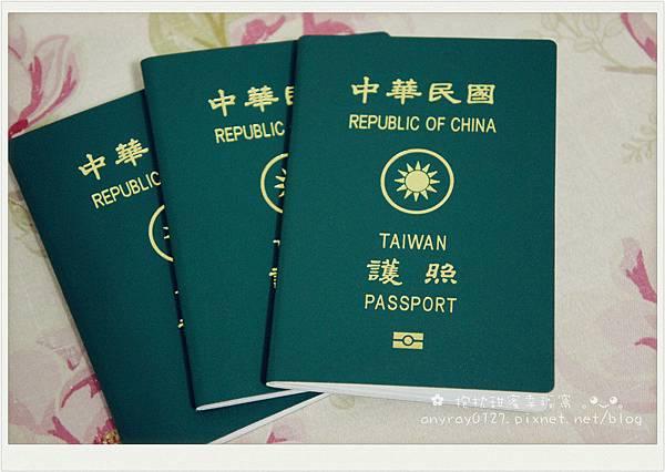 辦護照自己來 (6).JPG