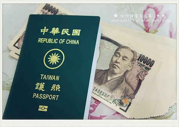 辦護照自己來 (8).JPG