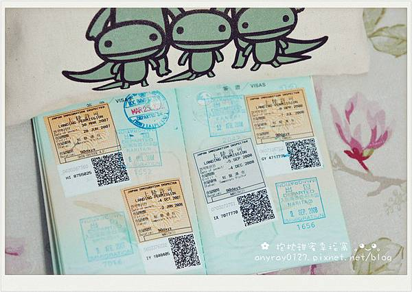 辦護照自己來 (9).JPG
