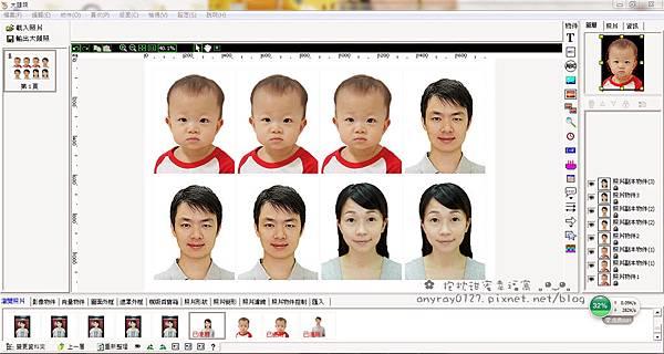 辦護照自己來 (10).jpg